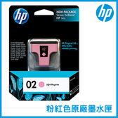 HP 02 粉紅色原廠墨水匣 墨水匣 印表機墨水