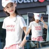 女童半袖t恤洋氣新款兒童短袖夏裝白色純棉韓版中大童上衣潮 快速出貨