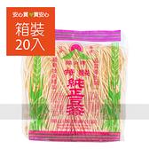 【陽山牌】純正豆簽80g,20包/箱,不含硼砂防腐劑,平均單價8.95元