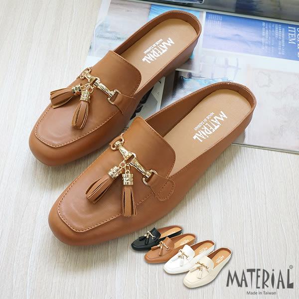 懶人鞋 時尚流蘇穆勒鞋 MA女鞋 T3278