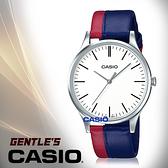 CASIO 卡西歐 手錶專賣店 MTP-E133L-2E 男錶  石英錶  防水 桃紅X深藍 雙色皮革錶帶