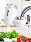 淨水器 凈恩水龍頭凈水器家用自來水過濾器非直飲機廚房前置濾水器凈化器 艾家
