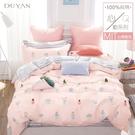 《DUYAN竹漾》100%精梳純棉雙人加大床包三件組-少女心噴發