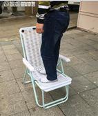 涼椅 折疊椅沙灘椅加厚加固白色膠椅躺椅睡椅夏涼椅午休陪護塑料午休椅YXS 繽紛創意家居
