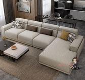 L型沙發 布藝沙發組合小戶型客廳2019年新款輕奢l型免洗簡約現代北歐沙發T