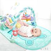 嬰兒腳踏鋼琴健身架器新生幼兒寶寶女男孩益智玩具CC4583『麗人雅苑』