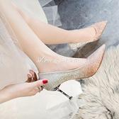 婚鞋女新款春秋尖頭亮片婚紗伴娘銀色單鞋水晶新娘細跟高跟鞋 交換禮物