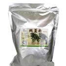 薑軍 薑原粉(純薑粉)1公斤--大容量環保包裝