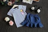 夏裝新款女童條紋短袖T恤 牛仔短裙兩件套PLL4765【男人與流行】
