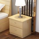 全實木床頭櫃現代簡約小櫃子簡易置物架鬆木歐式儲物櫃臥室收納櫃 果果輕時尚NMS