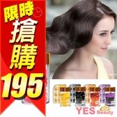印尼 ELLIPS 護髮膠囊 一盒50顆入 頭髮救星 Hair Vitamin【YES 美妝】AAA NPRO