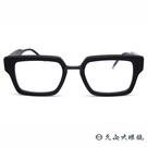 Thom Browne 眼鏡 粗框款 方...