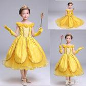 角色扮演服 兒童服裝貝兒公主裙女童黃色紗裙舞蹈表演服角色扮演演出服 QQ5678『優童屋』