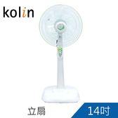 【Kolin歌林】14吋立扇(KF-LN1419)