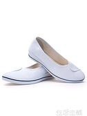 護士鞋 護士鞋白色坡跟美容院工作鞋老北京布鞋舒適防滑牛筋底平底小白鞋 生活主義