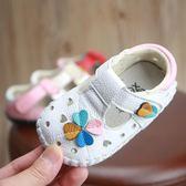 嬰兒涼鞋女學步防滑軟底真皮透氣公主鞋包頭【洛麗的雜貨鋪】