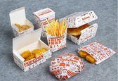 炸雞薯條袋漢堡盒漢堡紙雞米花雞塊雞翅外賣打包盒雞腿紙盒可定制 草莓妞妞