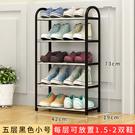 鞋櫃 簡易家用經濟型宿舍門口防塵收納鞋柜...