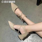 低跟涼鞋 CHIC涼鞋女夏季新款百搭韓版粗跟學生中跟包頭仙女鞋子尖頭鞋 繽紛創意家居