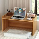 床上電腦桌宿舍桌子臥室上鋪下鋪書桌大學生筆記本桌子懶人桌 igo 樂芙美鞋