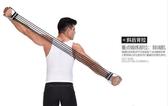 練擴胸器器材多 拉簧臂力器體育用品鍛煉訓練胸肌手臂彈簧健身·享家 館YTL