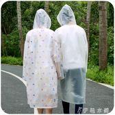 半透明中長款成人雨披時尚卡通便攜雨衣外套女防水連帽騎行  伊鞋本鋪