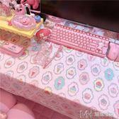 冰淇淋學生宿舍桌子桌布電腦桌裝飾桌布餐桌布梳妝臺桌布        瑪奇哈朵