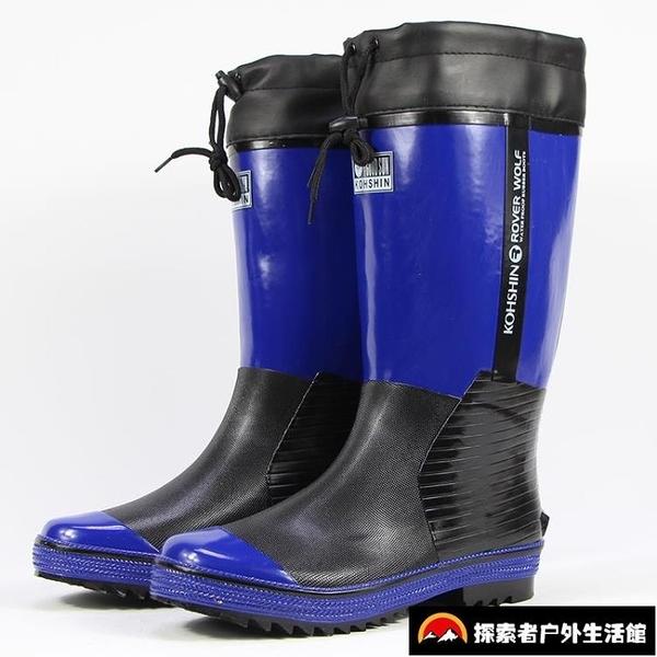 雨鞋膠鞋防滑釣魚鞋長筒水鞋透氣雨鞋男防水高筒橡膠