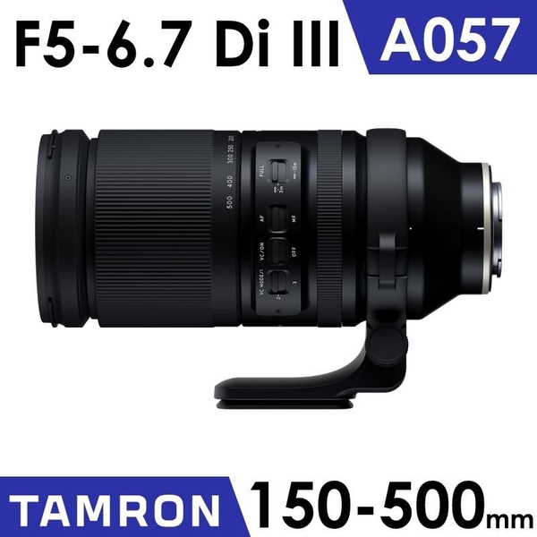 【南紡購物中心】TAMRON 150-500mm F5-6.7 DiIII VC VXD (A057) SONY E接環《公司貨》