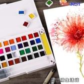 百姓公館 畫筆 24色手繪彩畫水粉餅套裝