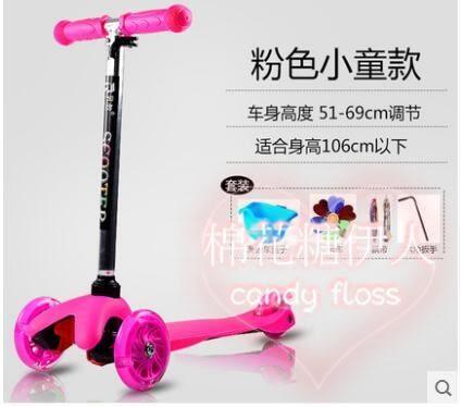 兒童2-14歲三四輪單腳踏板滑溜車    LVV3191【棉花糖伊人】
