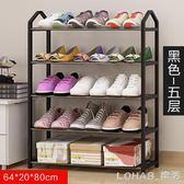 鞋架鞋櫃 簡易多層鞋架家用經濟型宿舍寢室收納櫃鞋櫃多功能組裝小號鞋架子 igo樂活生活館