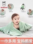 嬰兒浴巾超柔寶寶洗澡兒童新生初生比純棉紗布吸水夏季薄款