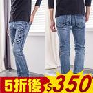 個性幾何造型湛藍牛仔褲...
