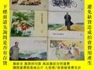 二手書博民逛書店河北工農兵畫刊罕見1973年第2589、10-11、12期(6本)Y15935 出版1973