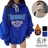 EASON SHOP(GW9285)實拍毛絨絨卡通英文字母刺繡刷毛加絨加厚落肩圓領長袖素色棉T恤女上衣服寬版內搭
