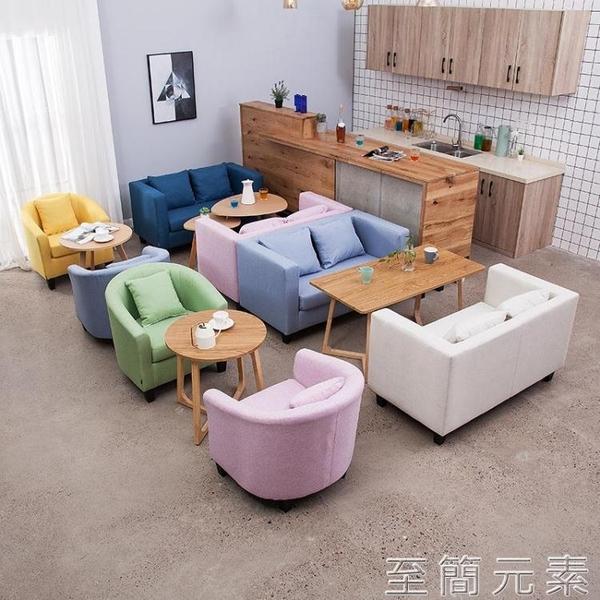 簡約北歐單人沙發椅 小戶型沙發雙人三人組合客廳臥室 網咖小沙發