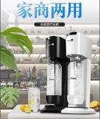 氣泡水機 樂創小米氣泡水機蘇打水機氣泡機打氣自制制作碳酸飲料打氣機家用 WJ【米家】