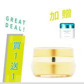 SHIN MONA 白金級乳暈霜 20ml (大容量) 買一送一 再贈 SOIGNE礦源精華 20g *10點半美妝館*