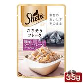 【寵物王國】SHEBA日式鮮饌包 成貓專用海洋總匯(鮭魚+鮮蝦)35g
