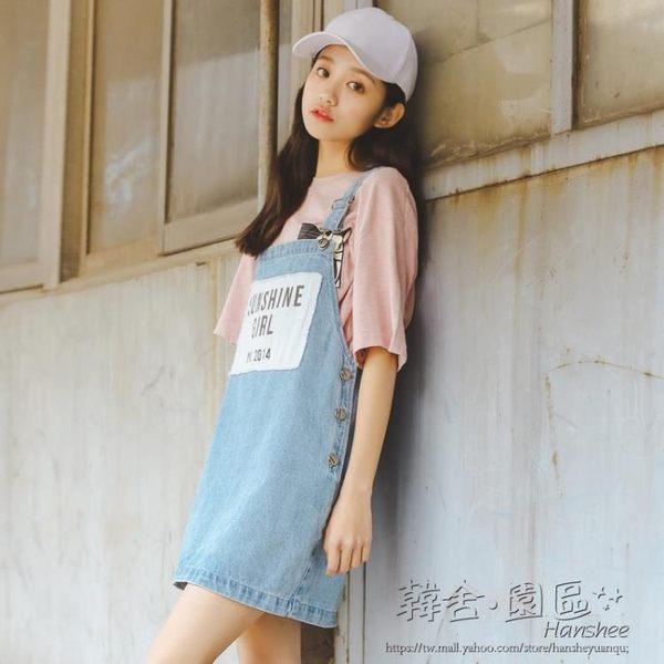 618好康又一發學生字母貼布小清新連身裙吊帶短裙