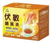 港香蘭伏敏調質茶20包