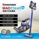 【日本 Bmxmao】MAO Clean...