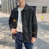 男外套 春秋季薄款工裝外套男士韓版潮牌帥氣衣服學生寬鬆很仙的夾克 2色