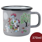 Muurla 嚕嚕米馬克杯 花園 灰色 370ml