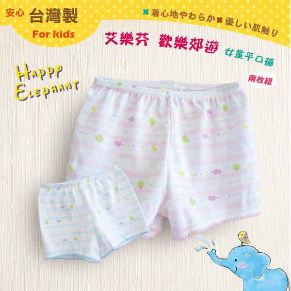 【福星】艾樂芬女童平口四角褲 / 台灣製 / 6件入 可混搭 / 3416