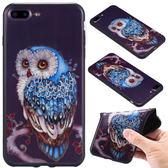 松鼠猫头鹰SONY Xperia XA1/LG K10/LG K8 手機套 手機殼 軟套