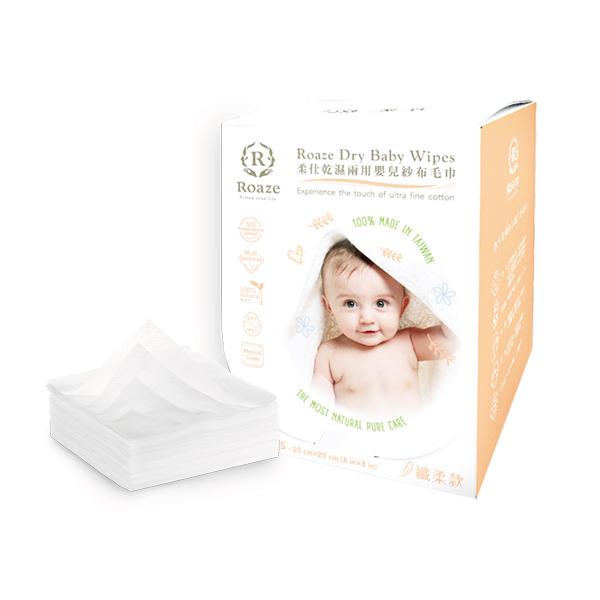 柔仕Roaze 乾濕兩用紗布毛巾-纖柔款 (80片/盒)