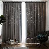 韓式雙層布紗一體蕾絲窗簾客廳臥室 nm1705 【VIKI菈菈】