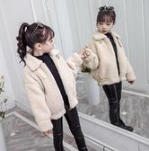 女童外套 春派克毛毛衣外套新款兒童羊羔毛冬裝羊羔絨女孩小香風大衣【快速出貨八折搶購】